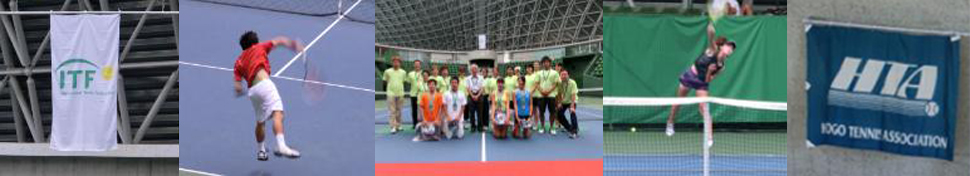 HYOGO INTERNATIONAL JUNIOR TENNIS TOURNAMENT